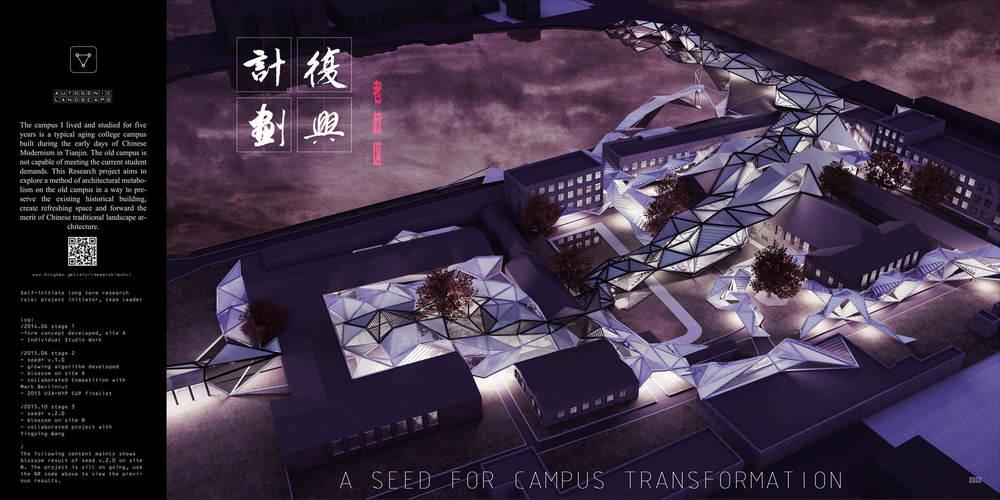 Portfolio-Honghao Deng -120dpi (05).jpg