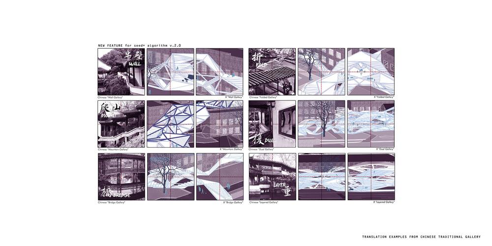 Portfolio-Honghao Deng -120dpi (07).jpg