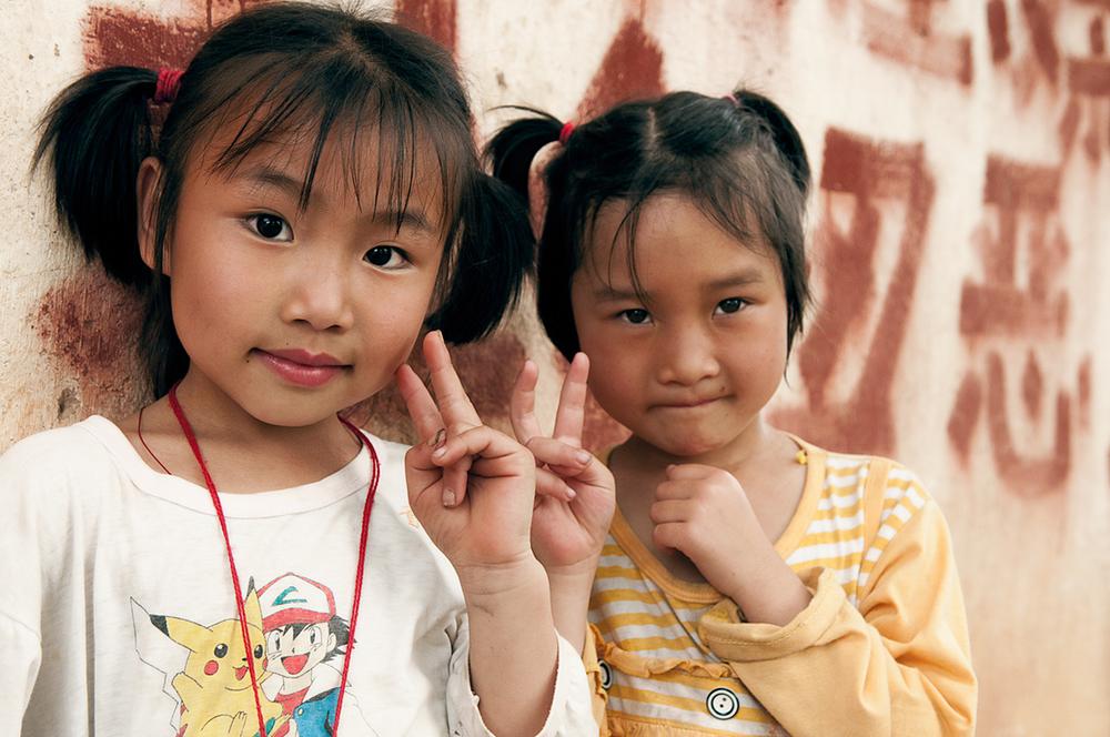 Chinese_Kids.jpg