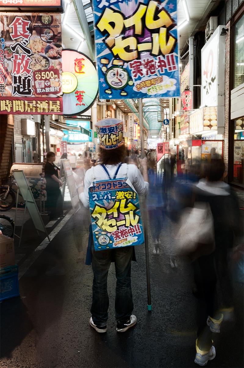 Japan_5.jpg