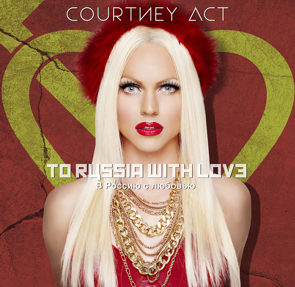 Courtney cover.jpg