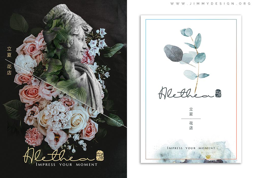 poster design-alethea.jpg