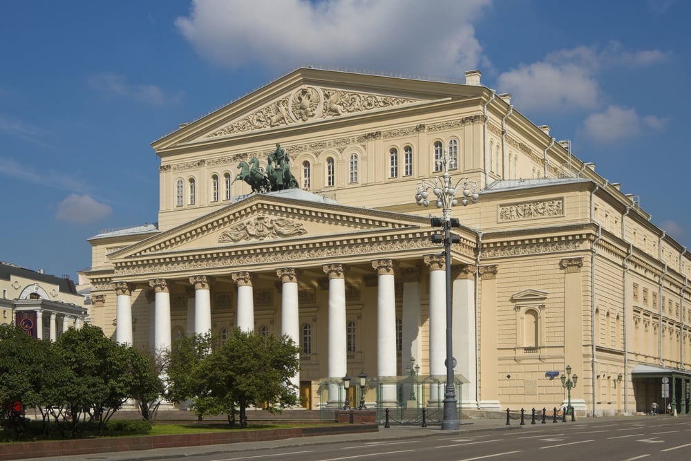 State Academic Bolshoi Theatre