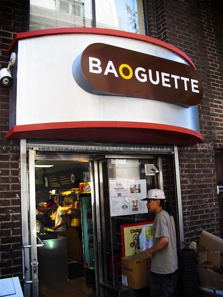 Baoguette Entrance 2