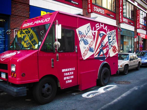 kac_090730_phude_dumpling_truck_1_604