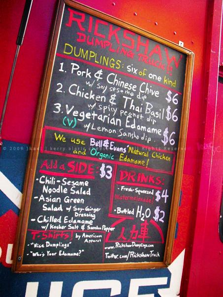 kac_090730_phude_dumpling_truck_3_604v