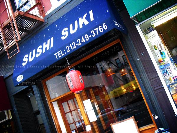 Sushi Suki storefront