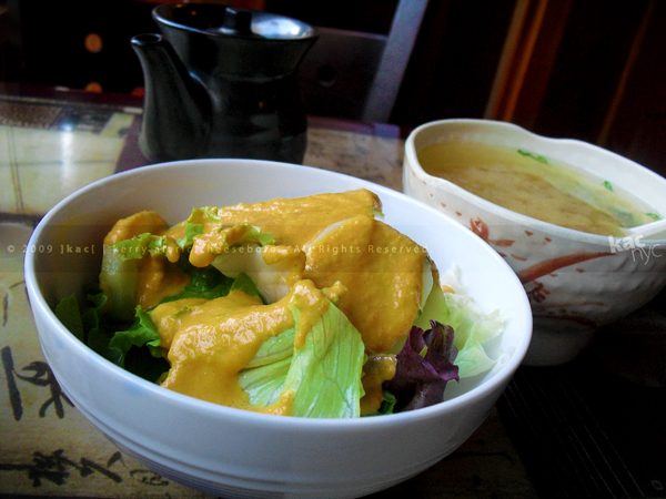 Sushi Suki salad with ginger-carrot dressing and miso soup