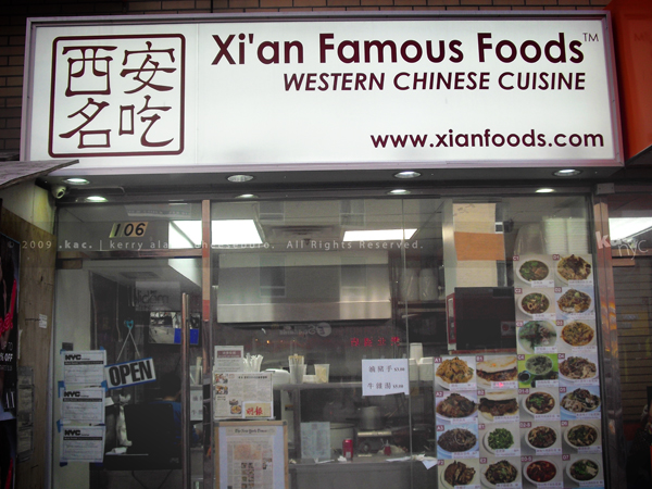 kac_091230_phude_xian_noodle_9_600