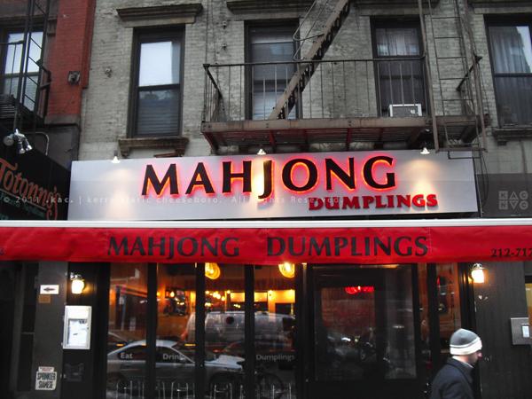 Mahjong Dumplings