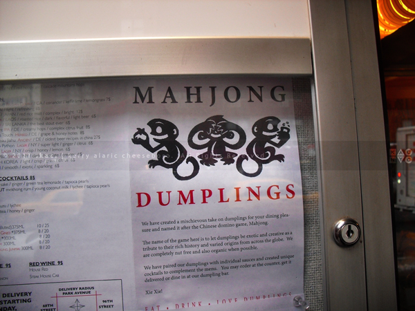 Mahjong Dumplings Menu