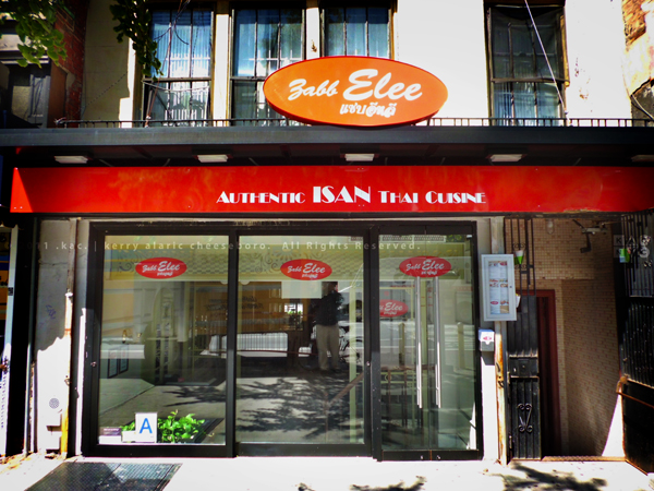 Zabb Elee (Manhattan)