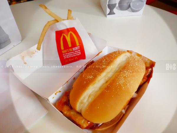 McRib | McDonald's