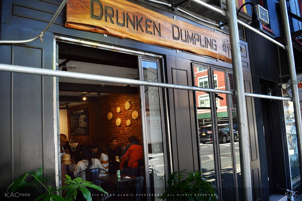 kac_food-161016-drunken-dumpling-exterior-1-1500.jpg