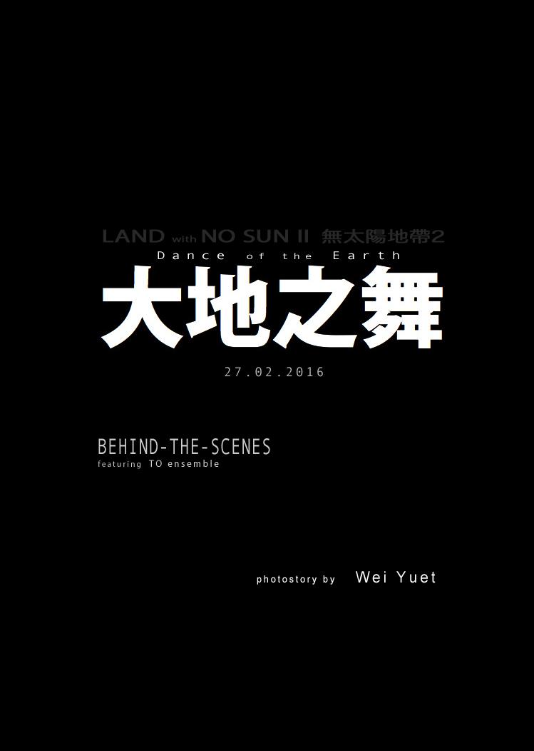 LWNS II behind scenes ALBUM Wei Yuet.jpg