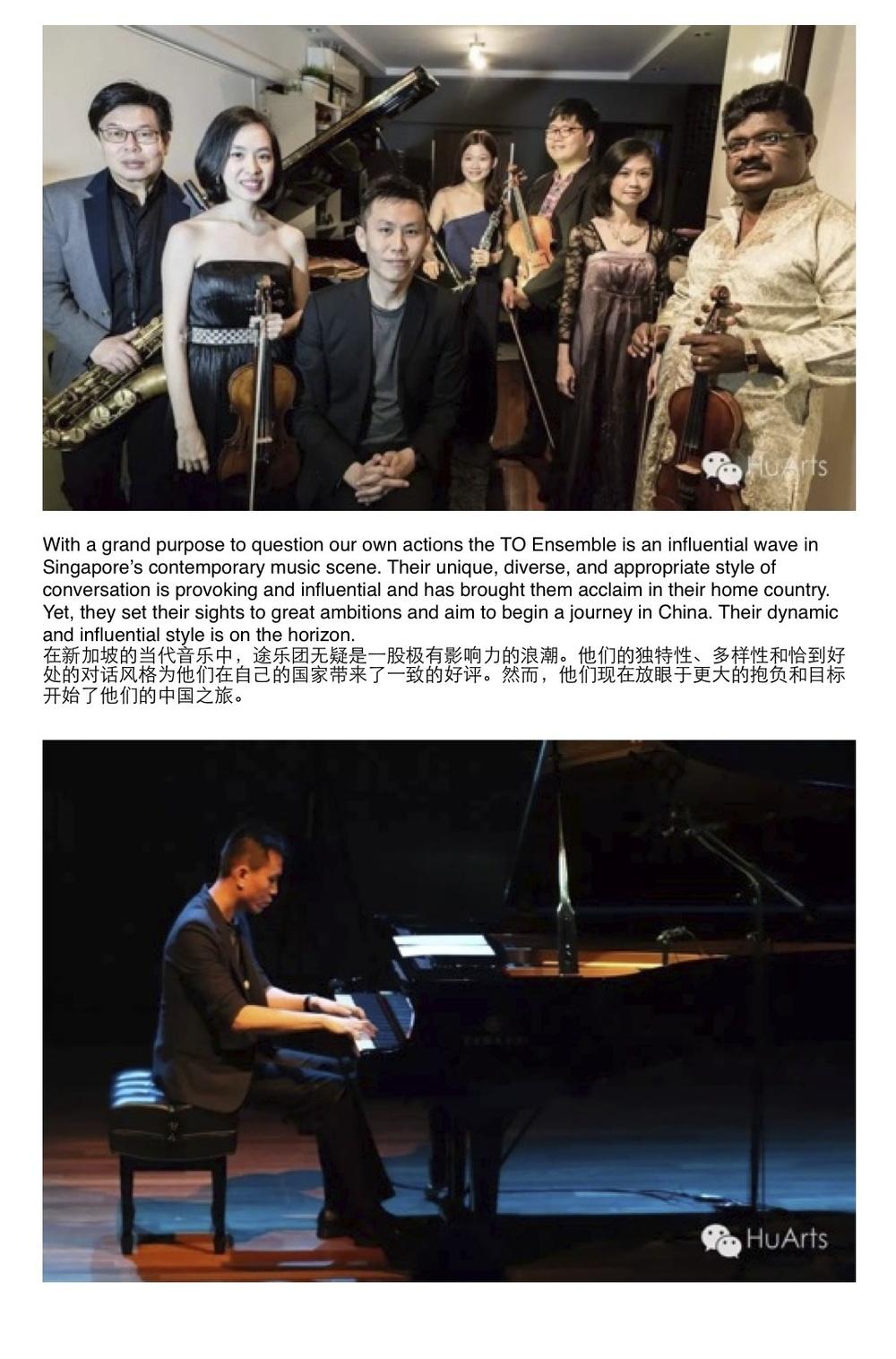 Tze Toh article FINAL8_.jpg
