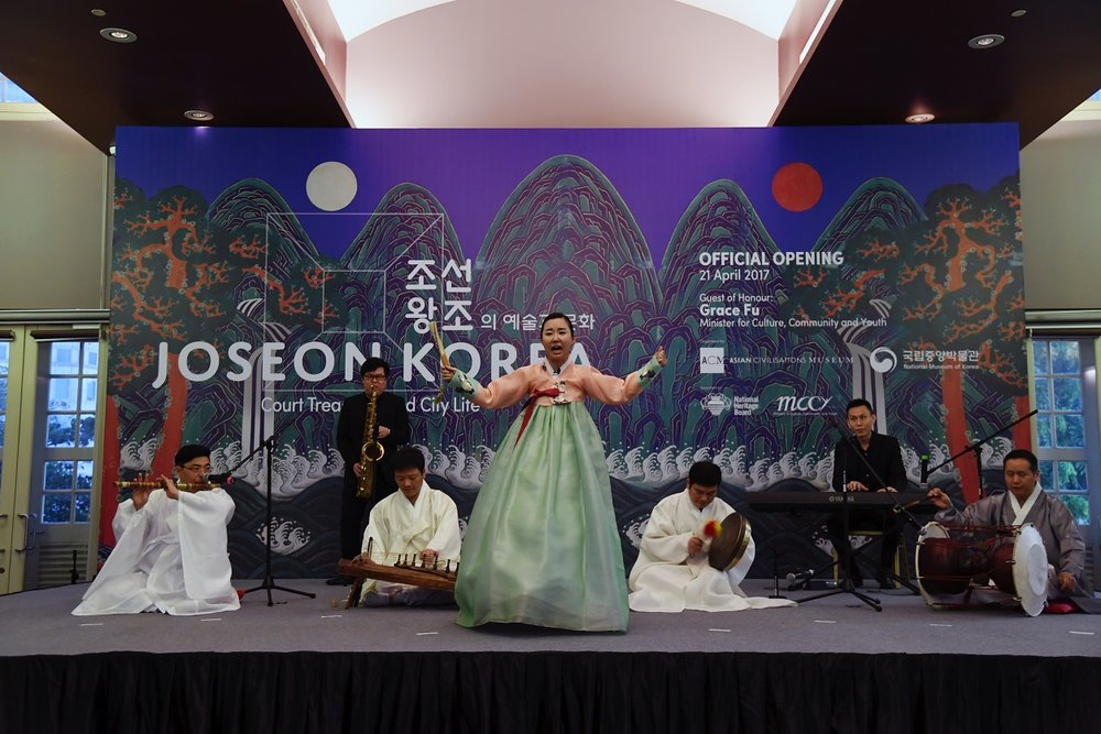 Joseon Korea Exhibition Opening @ACM
