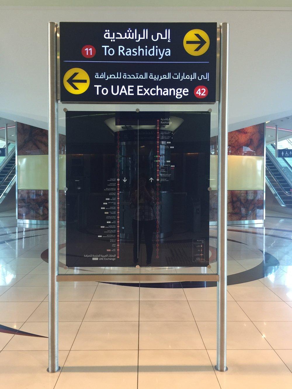 dubai travel guide - Dubai Metro