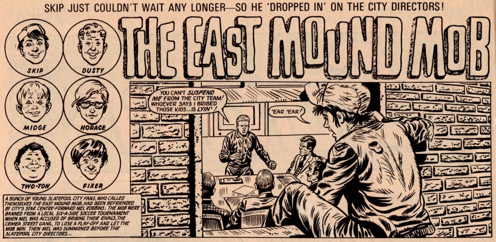 The East Mound Mob: creators unknown