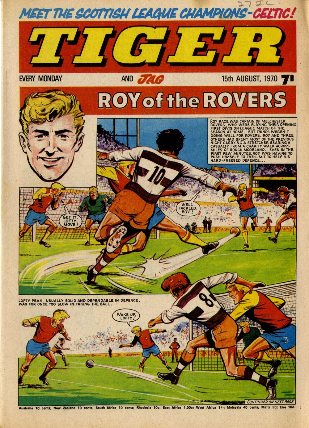 15 August 1970: Tiger (Roy of the Rovers: Yvonne Hutton (artist))