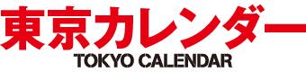 tokyo calender logo