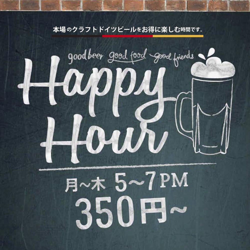 20170919 Happy Hour POSTER copy.jpg