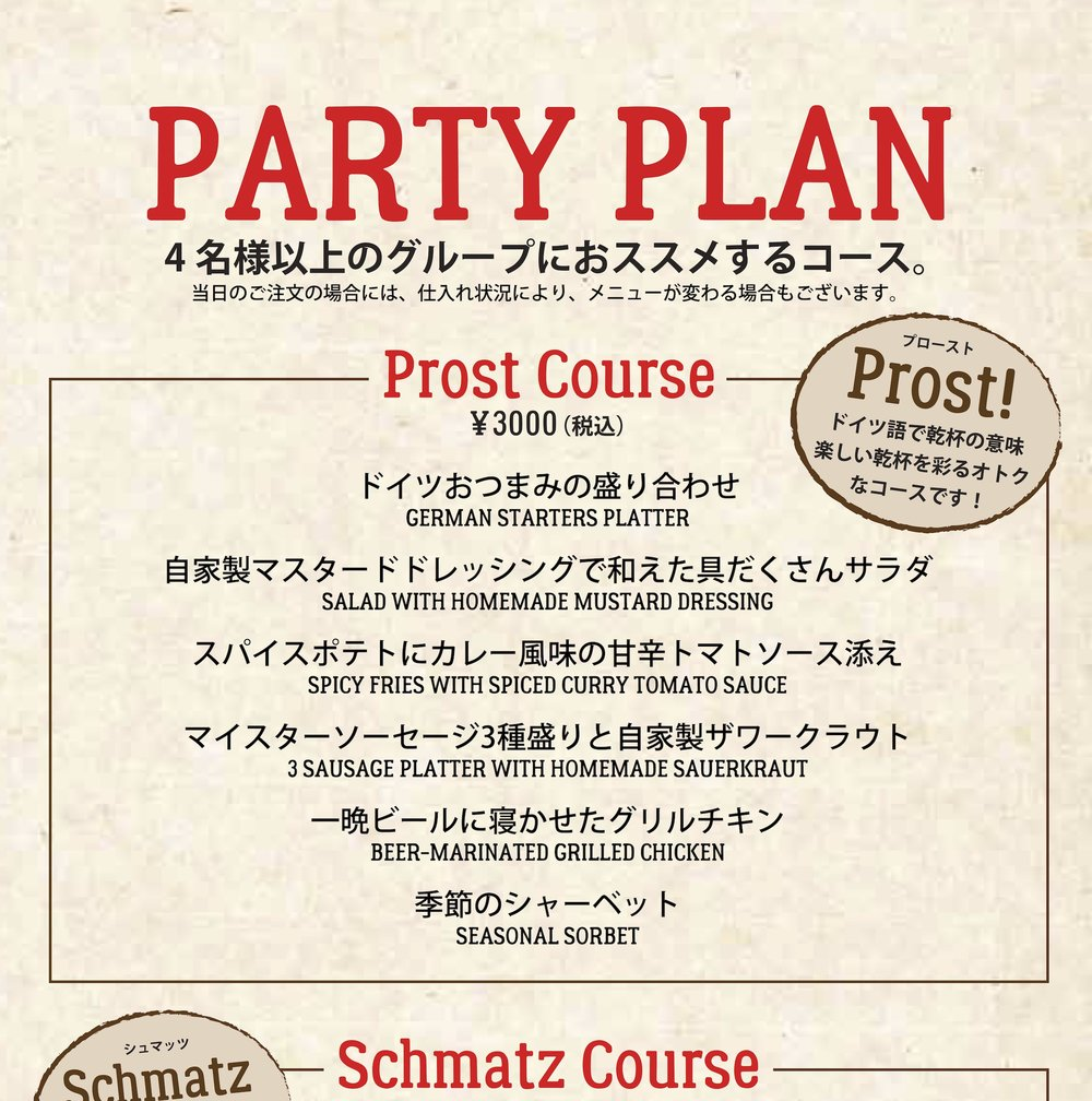 20170916 PARTY copy.jpg