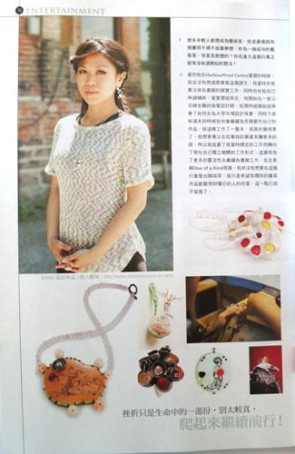 Insert Magazine
