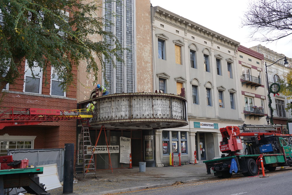 The Miller Theater in Augusta Georgia