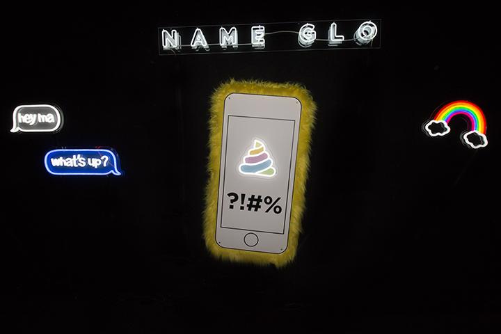 heyma-poop-rainbow.jpg