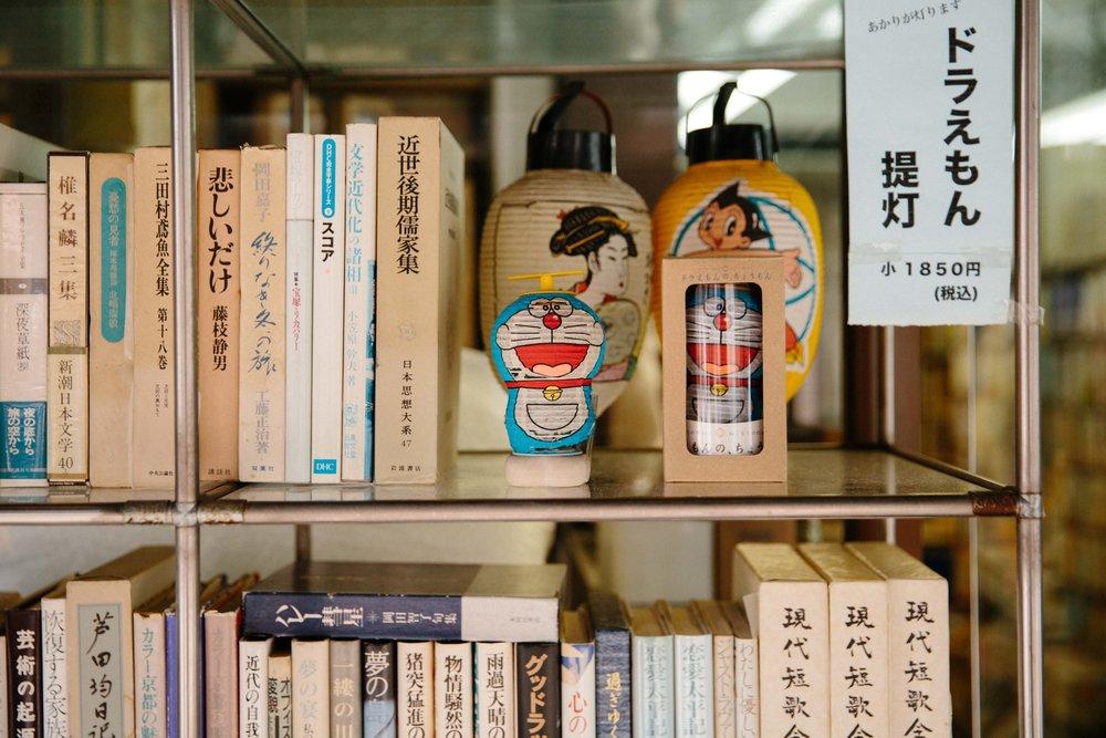 ajwells_japan-0002.jpg