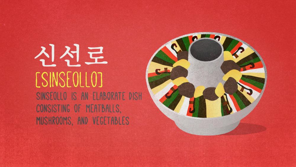 FOX_KoreanTourism_Promo_PRORES (0-00-17-10).jpg
