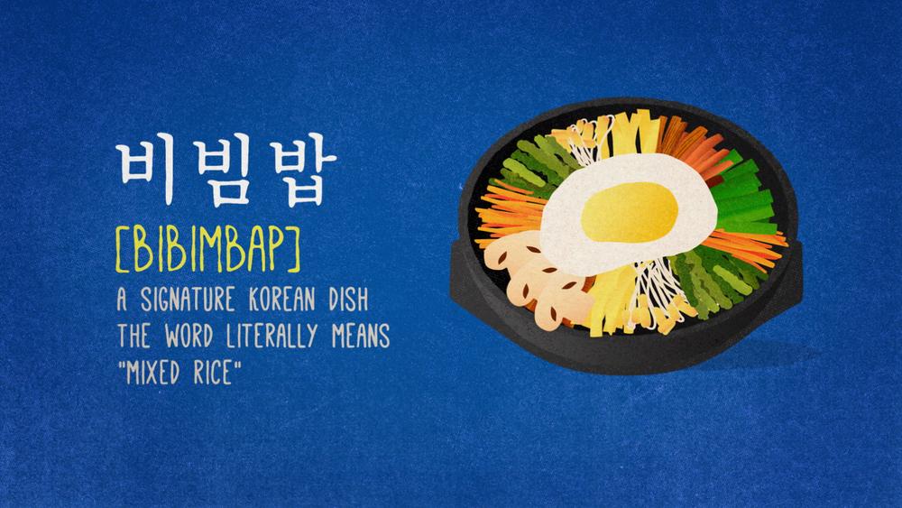 FOX_KoreanTourism_Promo_PRORES (0-00-18-14).jpg