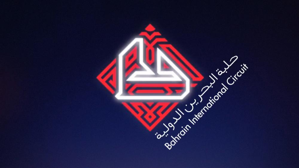 F1 Bahrain on Vimeo (0-00-50-13).jpg