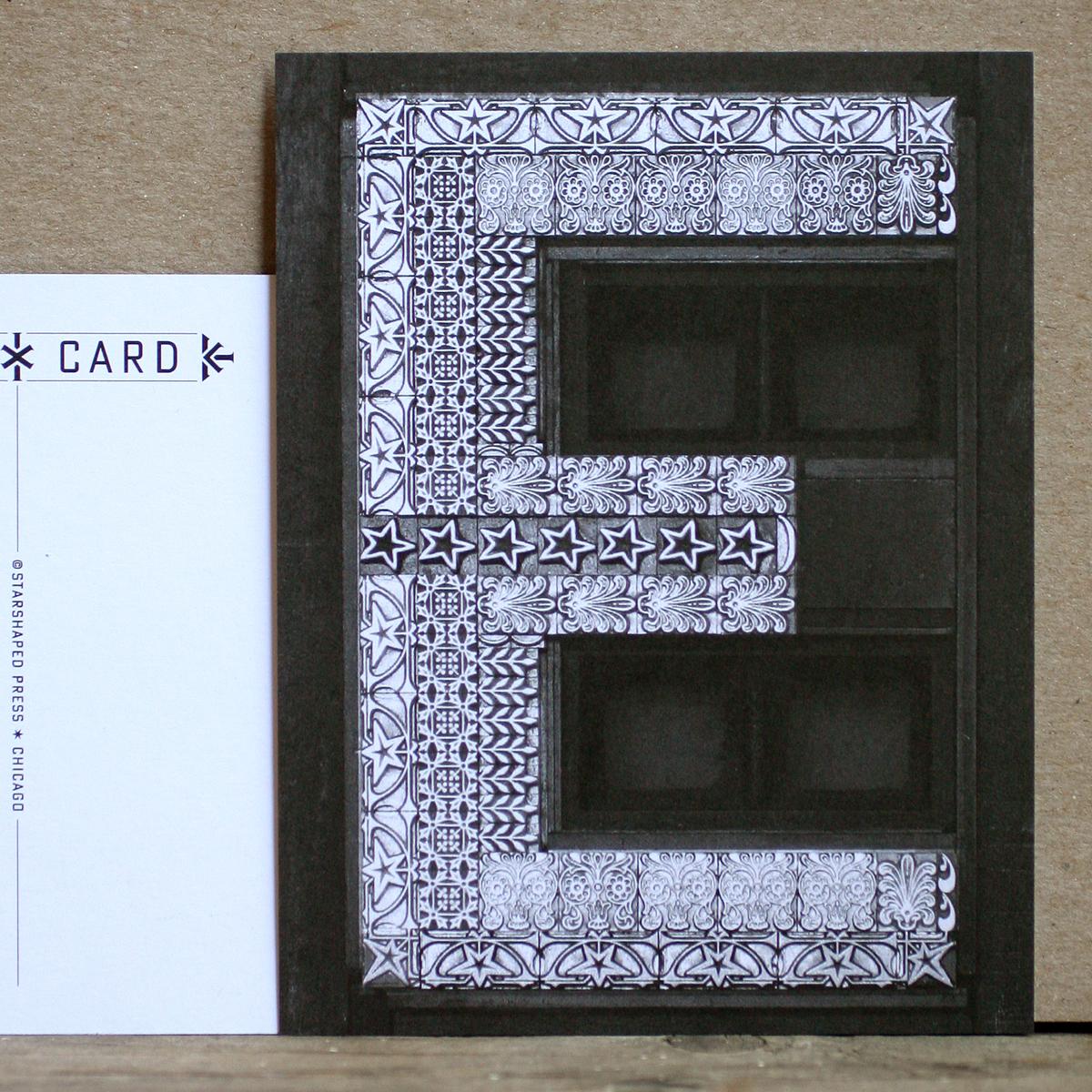 Epostcard