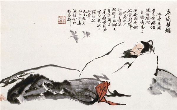 zhuangzi dreaming of a butterfly.jpg