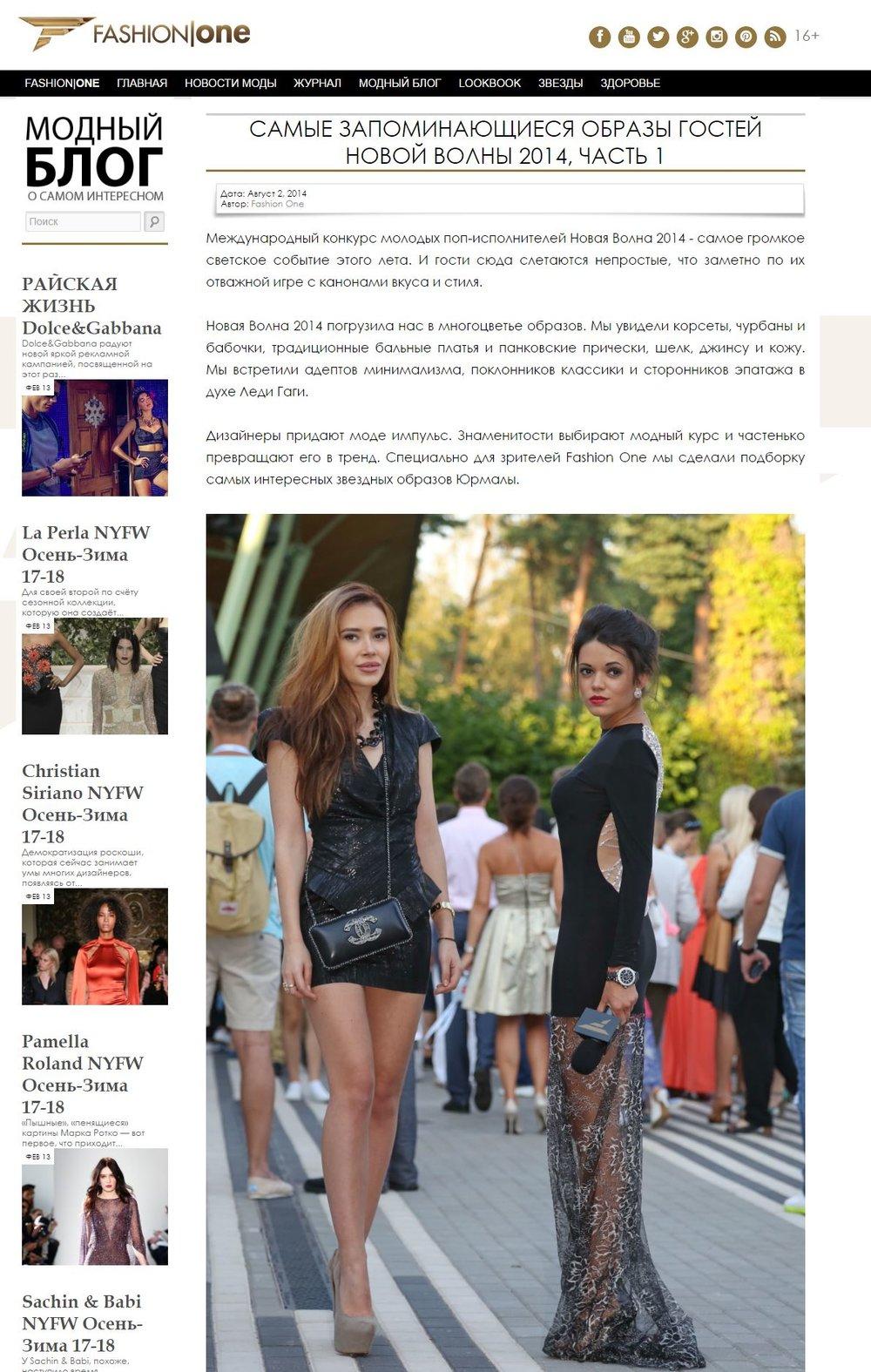 Fashion One.JPG