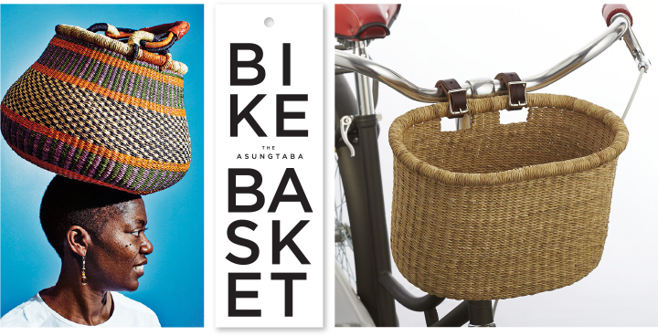 Mosquito Feature: Bike Baskets at Crate & Barrel