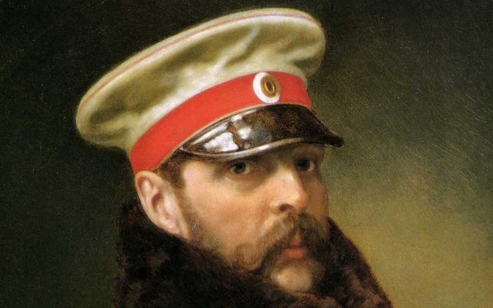 "Emperor Alexander II Nikolaevich ""The Tsar-Liberator"" 1855-1881"