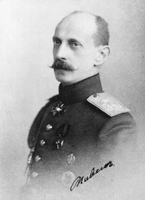 Grand Duke Paul Alexandrovich