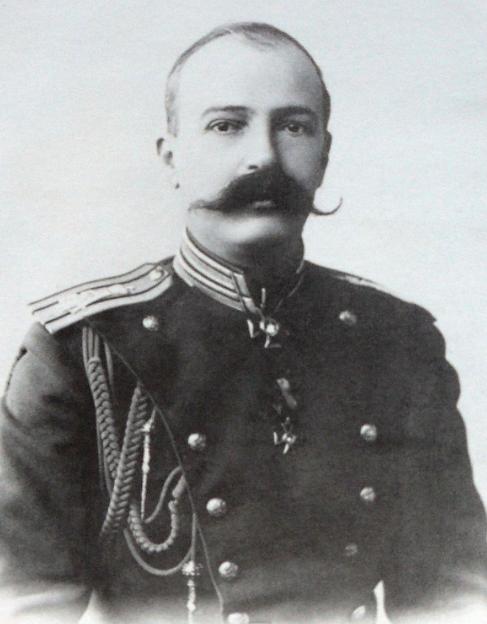 Grand Duke George Mikhailovich