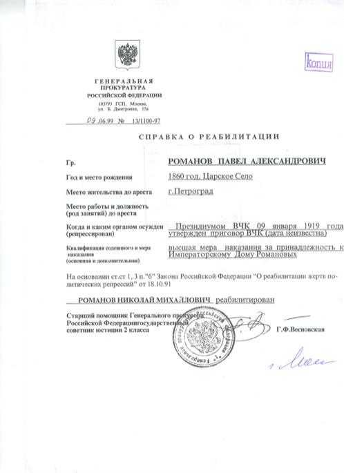 Rehabilitation Order: GD Paul