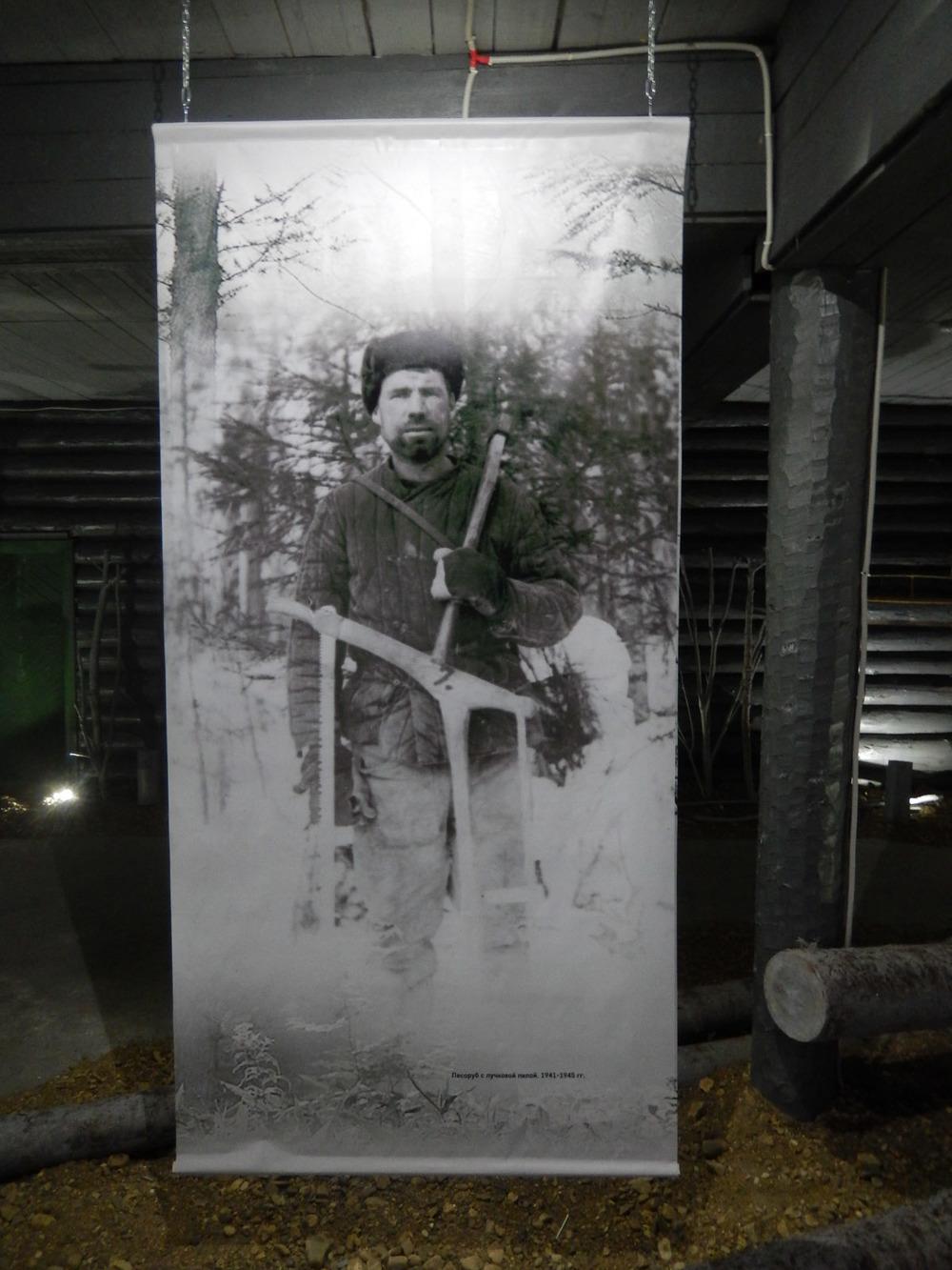 gulag-1.jpg