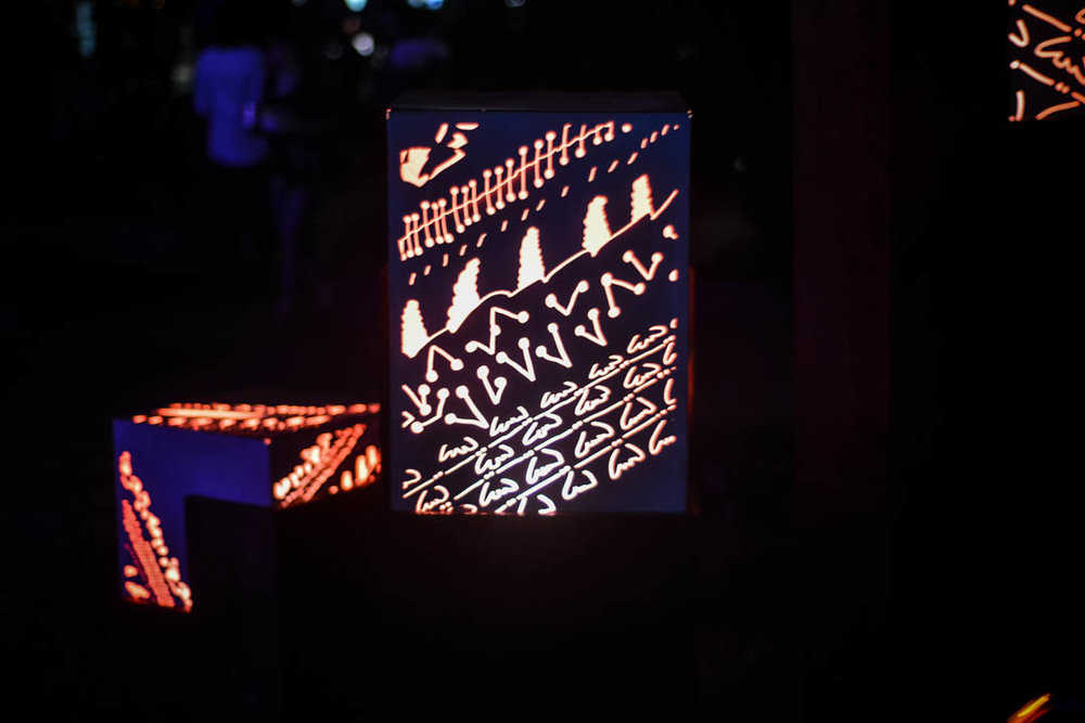 Mississippi Light Festival 2017 0017.jpg