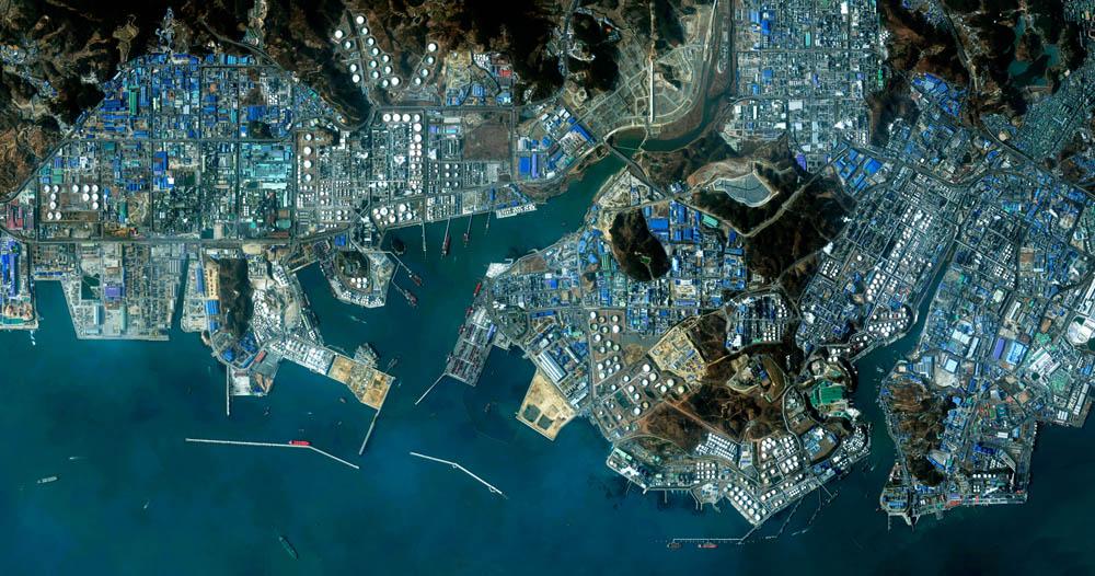 Ulsan Refinery