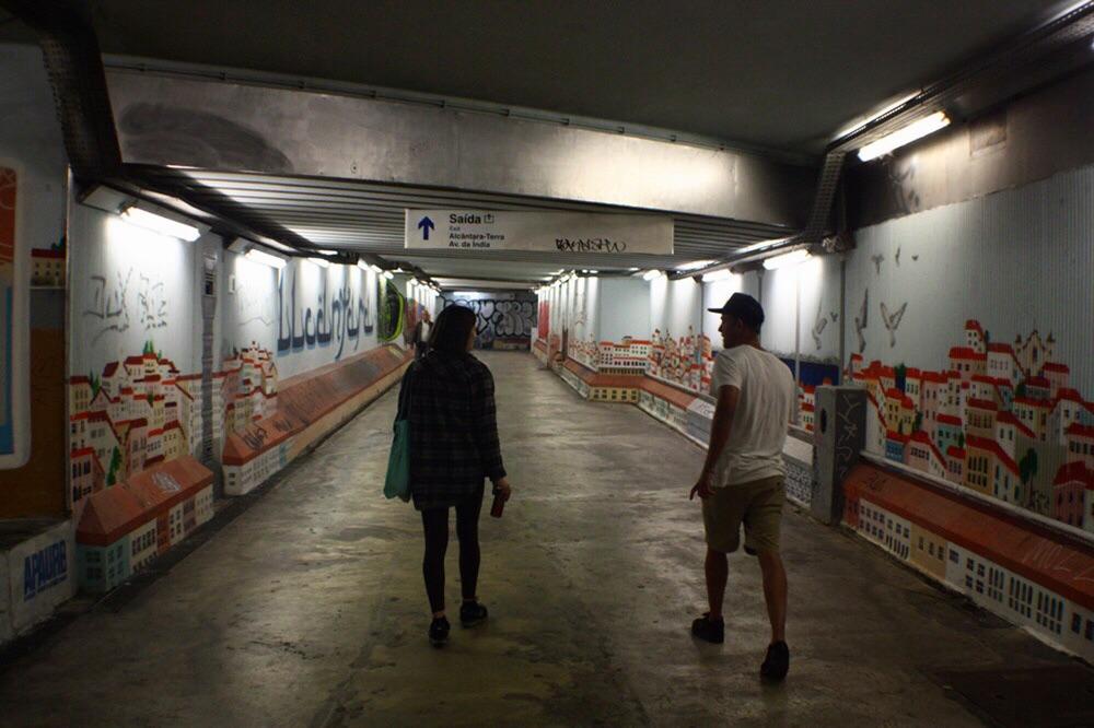LX Factory metro stop