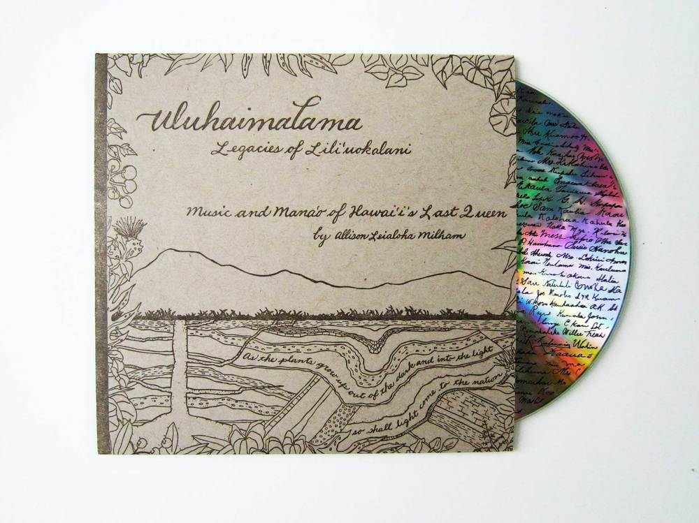 ulu-CD1.jpg