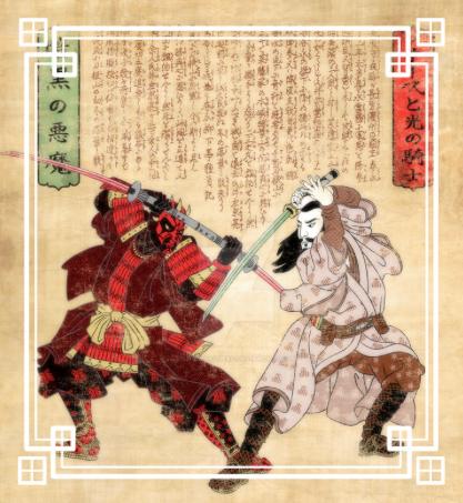 武士道 -