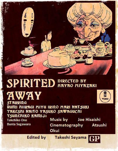 lililililililiilil: 1981 poster of Spirited away
