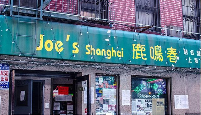 Did you already check out our first post of the year on our #RealTasteBlog about Joe's Shanghai? Click the link on our bio. to learn more 🔝🔝 #nycrestaurants #foodlover #nycfood